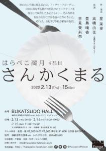 sankakumaru_ol_o